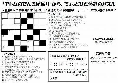 quiz201007.jpg