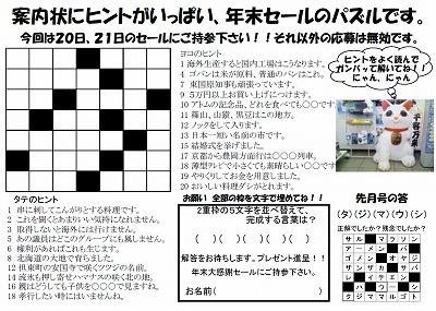 quiz201011.jpg
