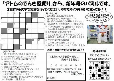quiz201101.jpg