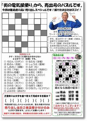 quiz201105.jpg
