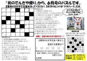 quiz201106.jpg