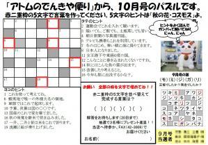 quiz201110.jpg