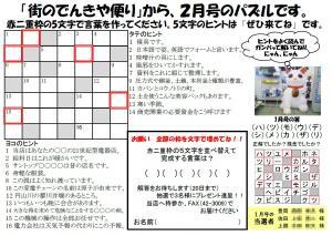 quiz201202jpg