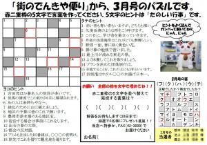 quiz201203jpg