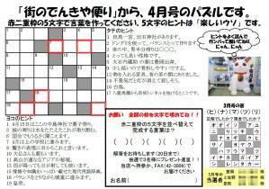 quiz201204jpg