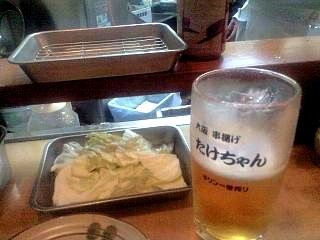 たけちゃん(その1)