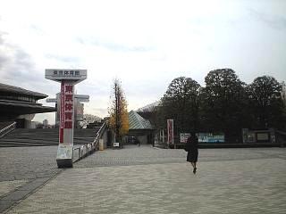 東京体育館(入口)