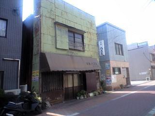 大森の街(その2)