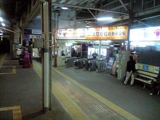 三島広小路駅(その2)
