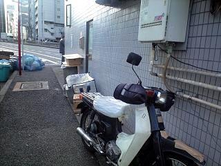 ラーメン二郎三田本店(店裏)