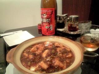銀座中華(麻婆豆腐)