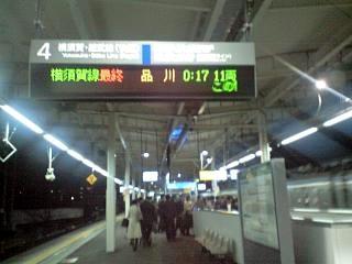 武蔵小杉(駅その1)