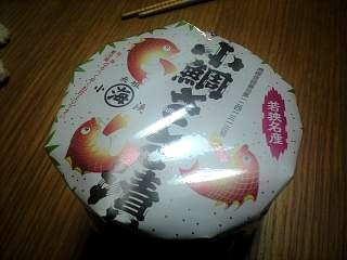 小鯛笹漬(パッケージ)
