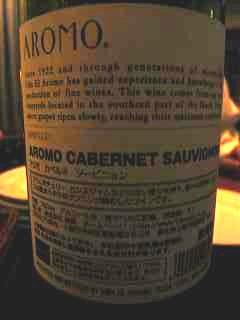 &(ワイン1)