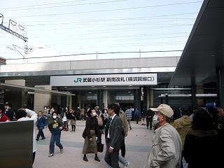 武蔵小杉新駅(看板2)