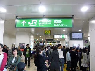 武蔵小杉新駅(改札2)