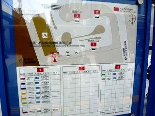 武蔵小杉新駅(ロータリー図)