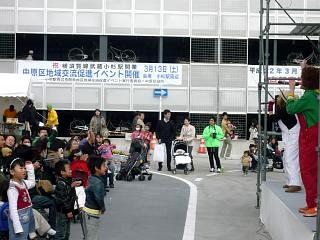 武蔵小杉新駅(駅前イベント6)