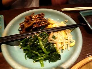 焼肉福寿(ナムル)