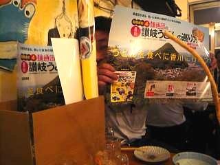 うまげな(ポスター2)