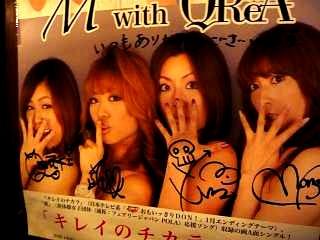 うまげな(謎のポスター)