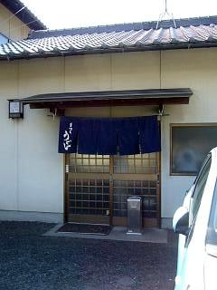 松岡(店頭)