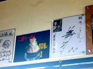 麺湯一(美川のサイン)