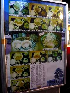元咲(店構えその2)