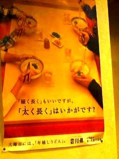 元咲(ポスター)