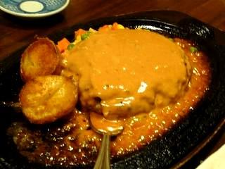 三平(ハンバーグその1)