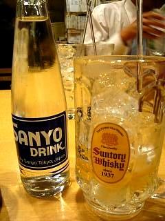 元咲(怪しげな飲み物)