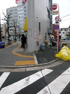 ラーメン二郎三田本店(その1)