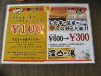 5IMG_6849_20121203200608.jpg