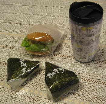 lunch2010413-3.jpg