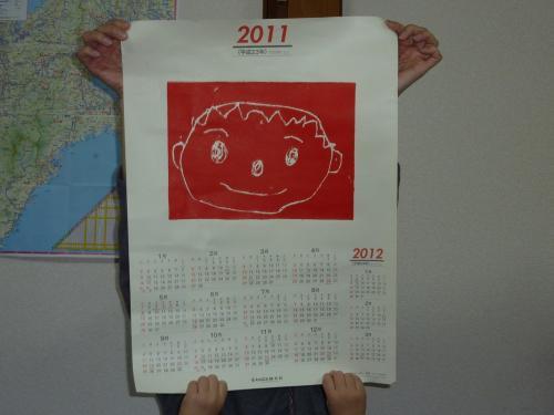 Kカレンダー