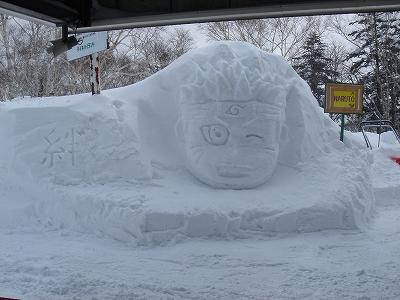 H24雪像記録写真パノ2山麓1