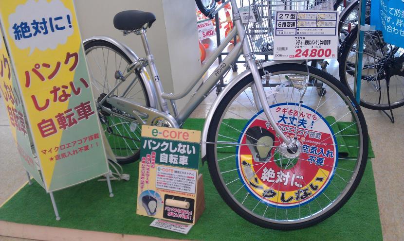 ... にパンクしない自転車 です