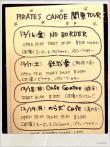 iphone_20111217152958.jpg