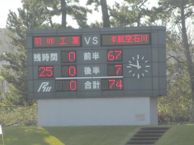 高校ラグビー新人戦  航空vs羽咋工業 215