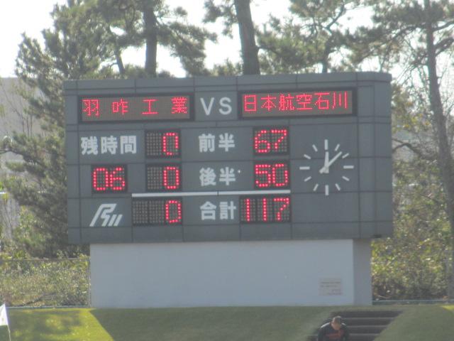 高校ラグビー新人戦  航空vs羽咋工業 318