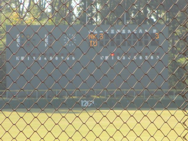 2013.11.17 野球部オープン戦 航空vs津幡 073