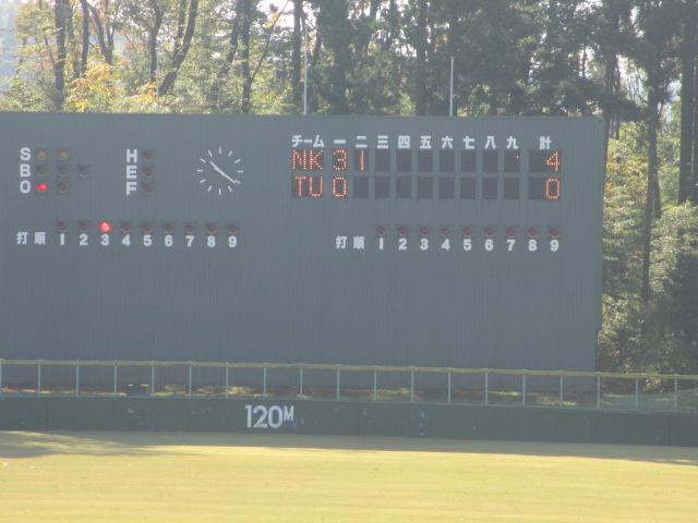 2013.11.17 野球部オープン戦 航空vs津幡 106
