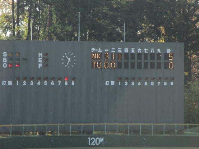 2013.11.17 野球部オープン戦 航空vs津幡 153