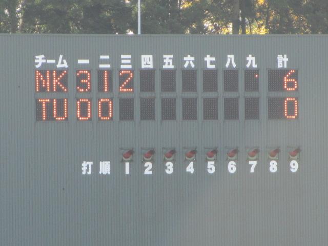 2013.11.17 野球部オープン戦 航空vs津幡 157