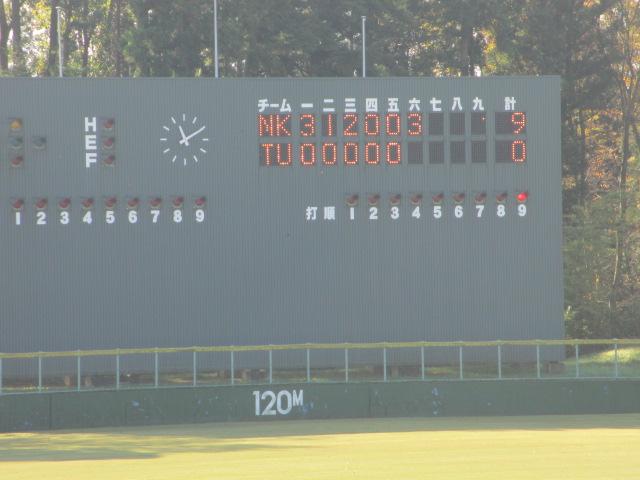 2013.11.17 野球部オープン戦 航空vs津幡 176