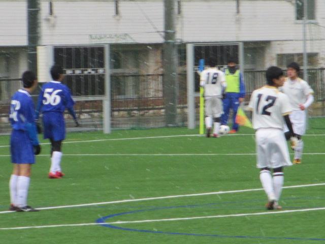 2013.12.15 航空サッカー部TRM 448