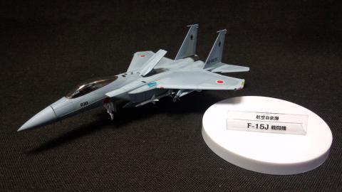 FJ310620.jpg