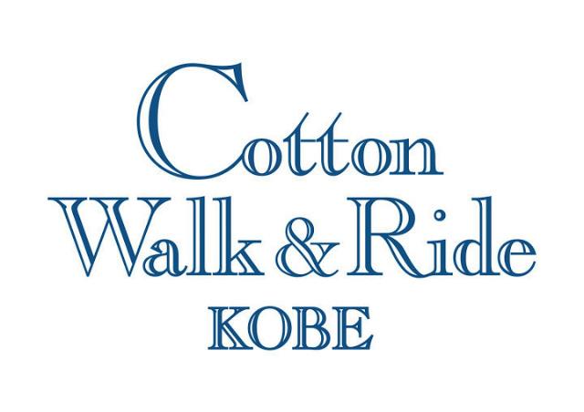 cottonwalk2[1]