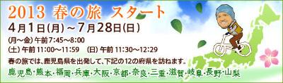 bn_aki10[1]