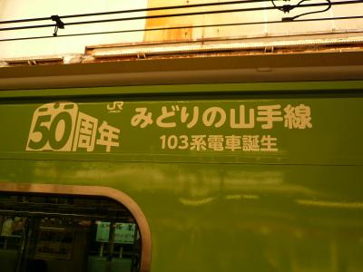 P1210031.jpg
